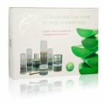 Cellution 7 Face Care Collection